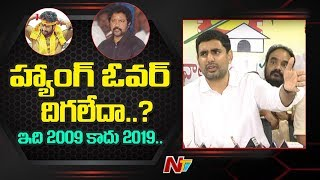 Nara Lokesh Counter To Vallabhaneni Vamsi Over Jr NTR Issue | TDP | NTV