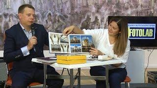 ФИКСАЖ: Фотолаб. Печать и оформление фотографий для выставочных проектов