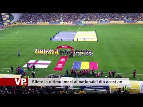 Bilete pentru meciul naționalei