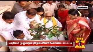Kalaignar Karunanidhi Celebrates His 91st Birthday