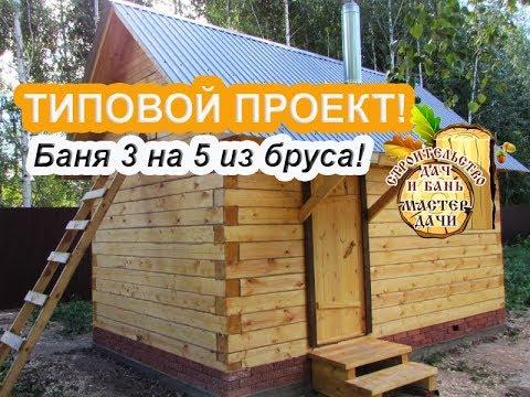 Купить возбудитель мужской в москве