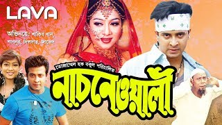Henna Hindi Full Movie Rishi Kapoor Zeba Bakhtiar Ashwini