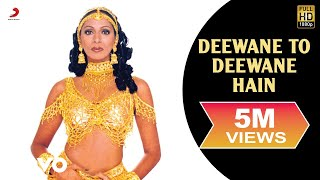 Shweta Shetty - Deewane To Deewane Hain Video - YouTube