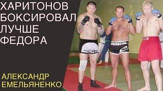 Александр Емельяненко [EXTRA-ROUND]