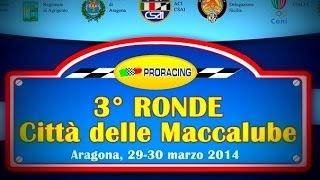 preview picture of video '3° Ronde Città delle Maccalube © SICILIARALLY.COM'