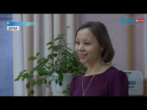 В Челябинске приняли бюджет на 2020 год