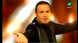 اغاني طرب MP3 Assi El Hallani Lali عاصى الحلانى - لالى تحميل MP3