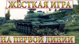 Объект 140  ЖЁСТКАЯ ИГРА НА ПЕРВОЙ ЛИНИИ ☆ WORLD OF TANKS