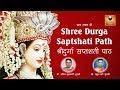 Chandi Path Babul Bandhyapadhya mp3 download
