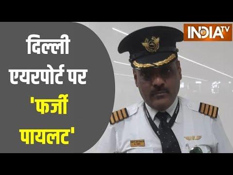 Delhi Man Impersonates Lufthansa Pilot To Get Easy Access To Flight