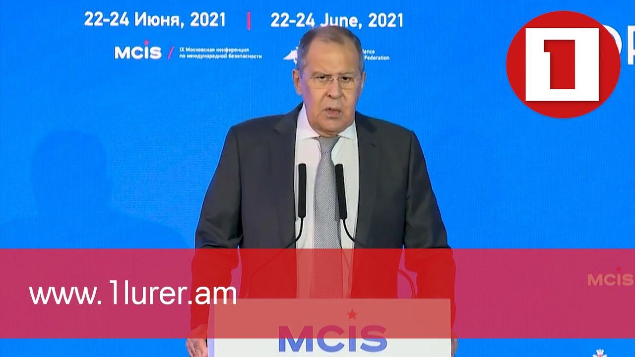 Մոսկվայի գործողություններն ուղղված են իր և դաշնակիցների անվտանգության ապահովմանը. Լավրով