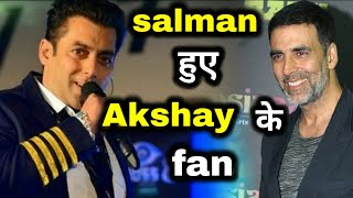 Akshay kumar hardworking Salman khan l Salman khan l full movie
