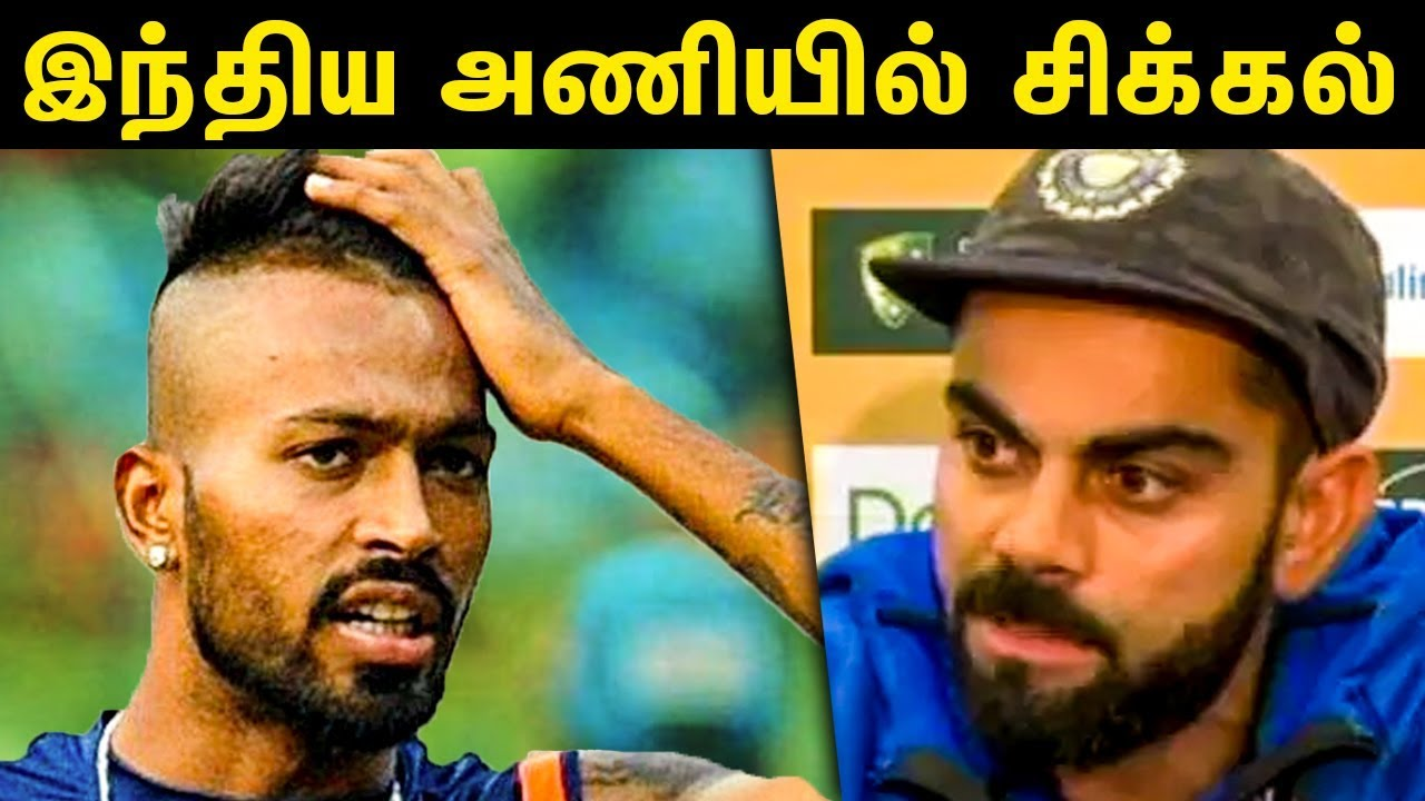 Hardik Pandya - வால்  இந்திய அணிக்கு வந்த சிக்கல் : IND vs AUS 3rd ODI   Latest Cricket News