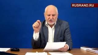 Вебинар профессора Сулакшина #80 «Как объединяться оппозиции?»