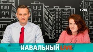 Навальный в 20:18. Эфир #015. Совершеннолетие правления Путина, «Матильда», Ходорковский и Удальцов