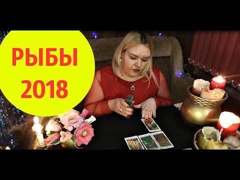 Женщина гороскоп на новый год