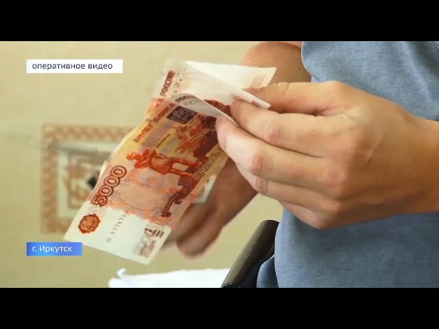 В Иркутске задержали фальшивомонетчиков