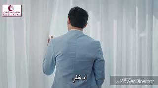 ♡حياة ومراد♡ اغنية ☆عشان خاطره ☆ جنات ♡ تحميل MP3