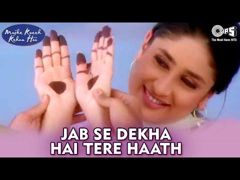 Jabse Dekha Hai - Mujhe Kucch Kehna Hai | Tusshar & Kareena | Babul Supriyo & Alka Yagnik