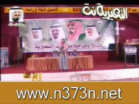 يا أهل النعيرية للمنشد فهد مطر