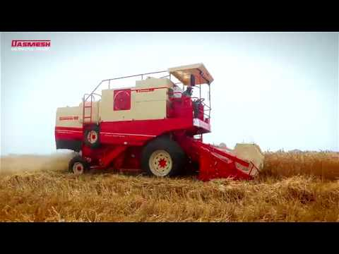 Self Propelled Multi Crop Combine Harvester