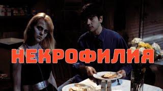 ОБЗОР Фильма Живая Кукла 18+