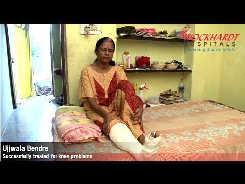 Mrs. Ujjwala Bendre