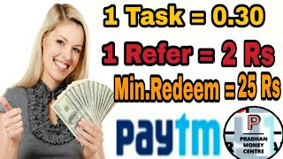 New paytm earning app, Get instant paytm cash 25 Rs, today Paytm earning app, refer and earn
