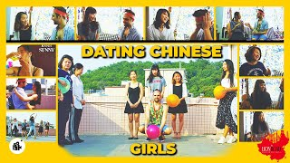 DATING 12 Chinese GIRLS in 3 HOURS | How To Impress A Chinese Girl?