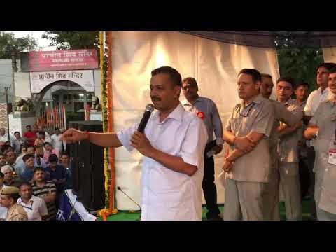 Delhi CM Arvind Kejriwal inaugurated the Baba Banda Singh Bahadur Setu (Barapulla Phase 2)