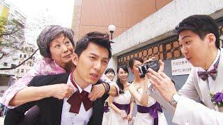 On Call 36小時II | 一個人搞婚禮袁偉豪被玩全紀錄