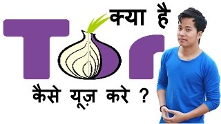 What is Tor Browser ? How it Works | install & use Tor Browser | Tor kya hai kaise use kare