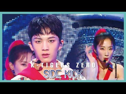 [HOT] K-TIGERS ZERO - SIDE KICK,  K타이거즈 제로  - Side Kick Show Music core 20190921