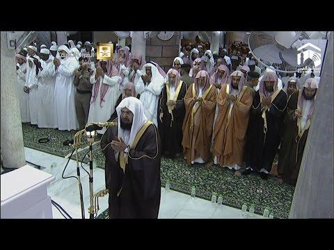 Khatam ul Quran Dua by Sheikh Sudais