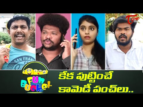 BEST OF FUN BUCKET | Funny Compilation Vol 105 | Back to Back Comedy Punches | TeluguOne
