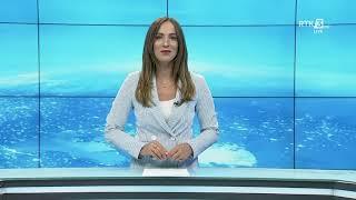 RTK3 Lajmet e orës 09:00 29.07.2021