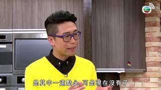 學煮懷舊菜慶祝母親節 | 食平DD #20 | 肥媽、陸浩明 | 粵語中字 | TVB 2014