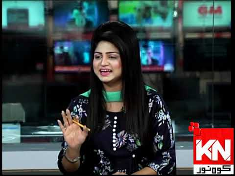 Kohenoor@9 11 November 2019 | Kohenoor News Pakistan