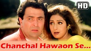 Chanchal Hawaon Se...Hakka Yella Ye (HD) - Kaun Sachcha Kaun Jhootha Song - Sridevi - Rishi Kapoor