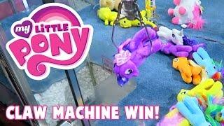 My Little Pony Claw Machine Win | MrHaztastic
