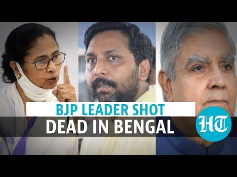 भाजपा नेता बंगाल में गोली मार दी, पार्टी सीबीआई की जांच की मांग; राज्यपाल बनाम ममता
