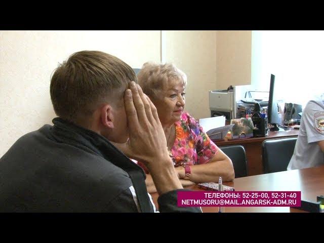 50 нарушителей заплатят штраф