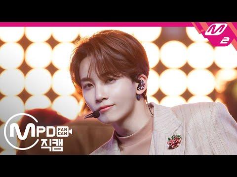 [MPD직캠] 세븐틴 정한 직캠 4K 'HOME;RUN' (SEVENTEEN Jeonghan …