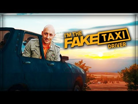 FAKE TAXI ЭНД EBLAN GAMING :D (R6S, PUBG МОНТАЖ)