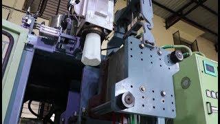 Plastic Bottles Manufacturing Machine