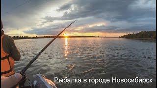 Рыбалка в сентябре на оби