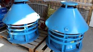 Вентилятор  ВКР 4 — крышный от компании ПКФ «Электромотор» - видео 2