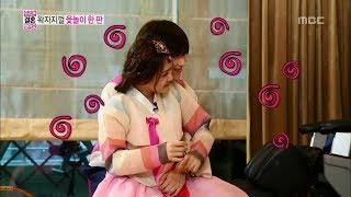 lee taemin and son naeun we got married - Thủ thuật máy tính - Chia