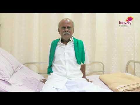 My pain went away like magic. Thanks to Kauvery Ho...