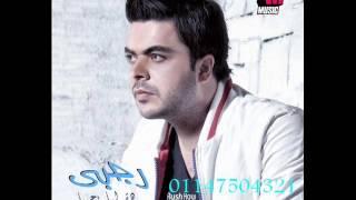 تحميل اغاني رجبي كلام فاااضي 2012 MP3